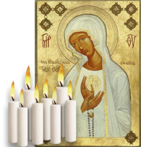 Icono de la  Virgen de Fátima