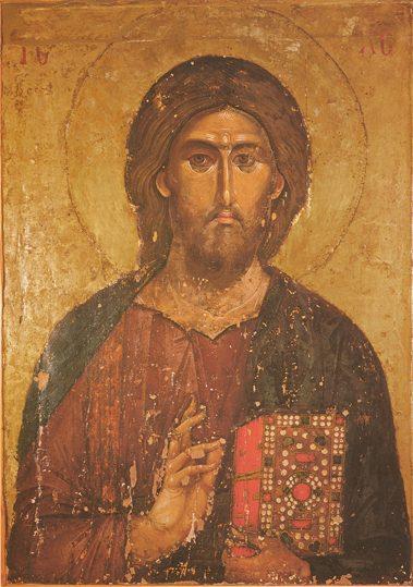 El Santo Nombre